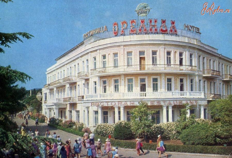 готель киев фото