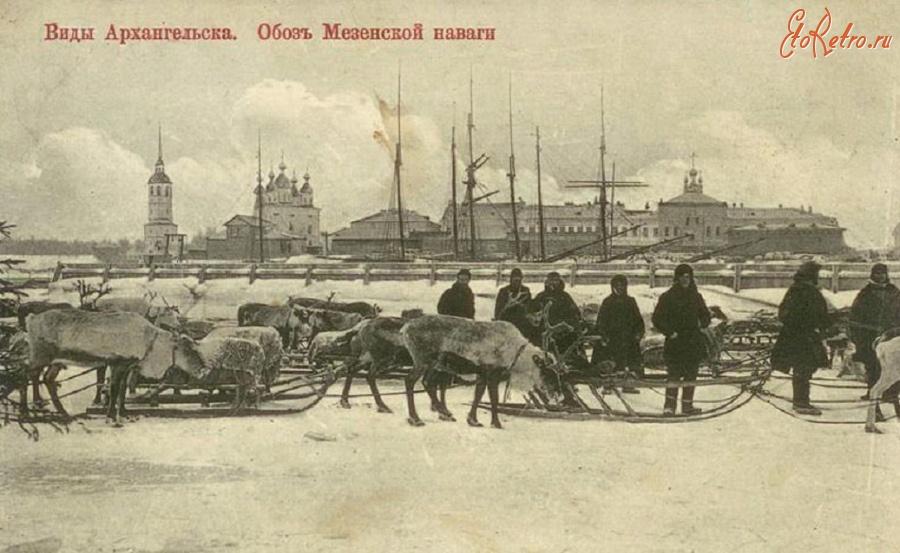 Архангельск старые открытка, нежными словами для