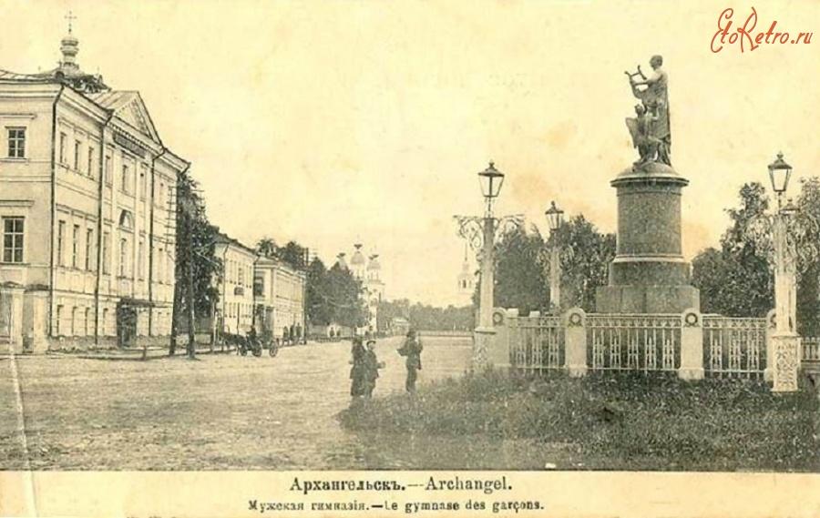 Архангельск старые открытки 18