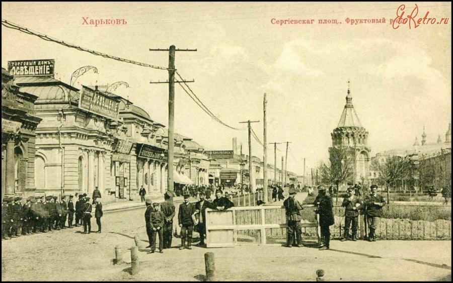 Сергиевская площадь 19 век