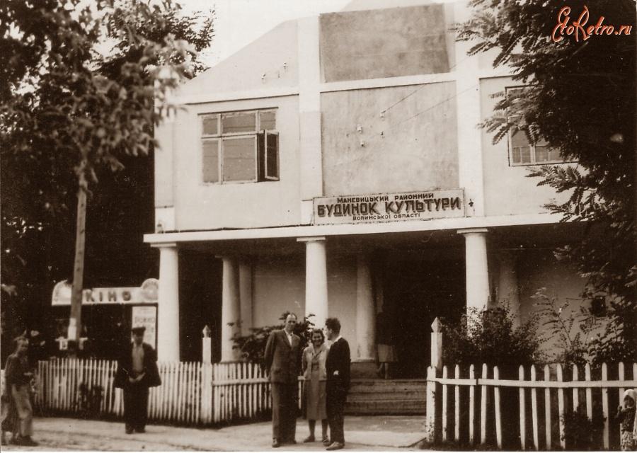 Маневичи - Маневицький будинок культури