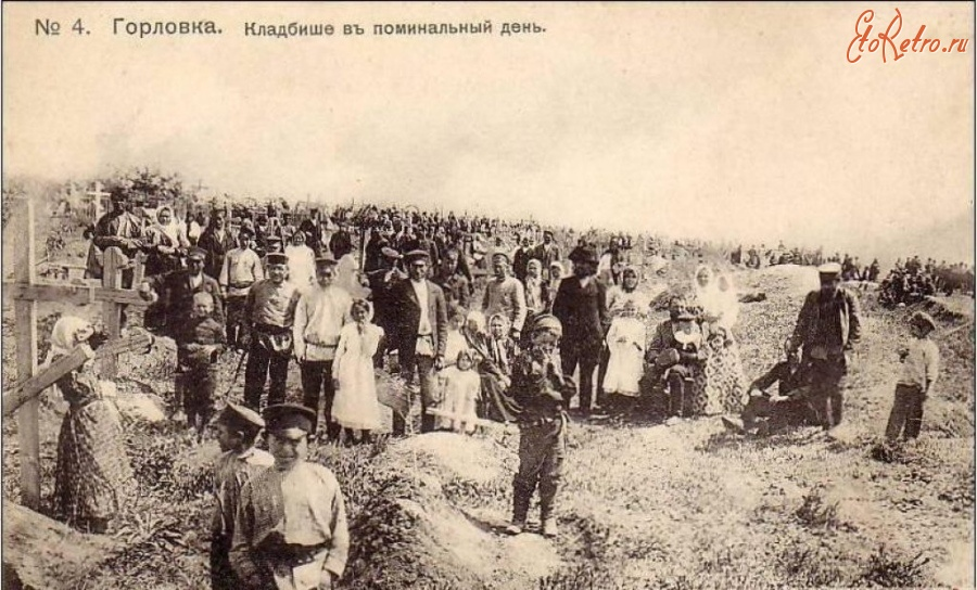 как Списки шахтеров горловки 1912 года предположить, что