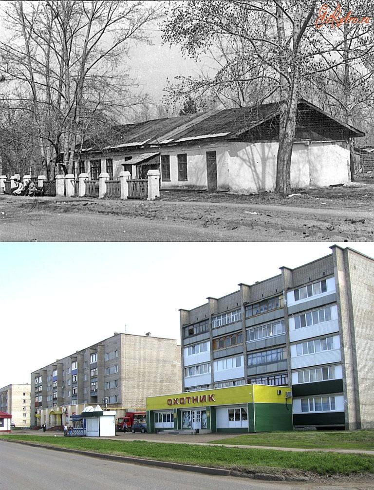 рыболовный магазин город димитровград