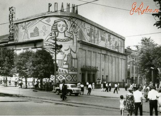 днепропетровск фотографии города старые