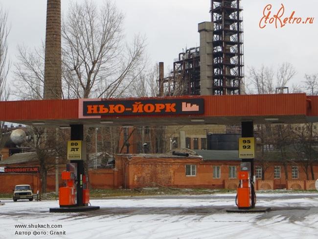 Положение жителей двух поселков на Донбассе критическое, - Хуг - Цензор.НЕТ 3512