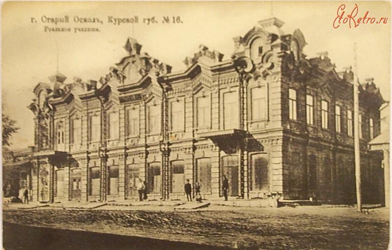 старый оскол старые фото города