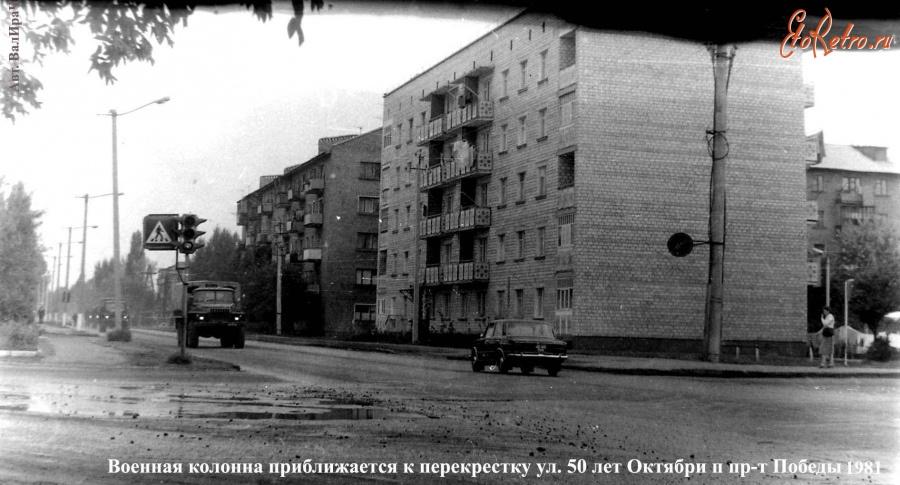 знакомства украина одесская область город котовск