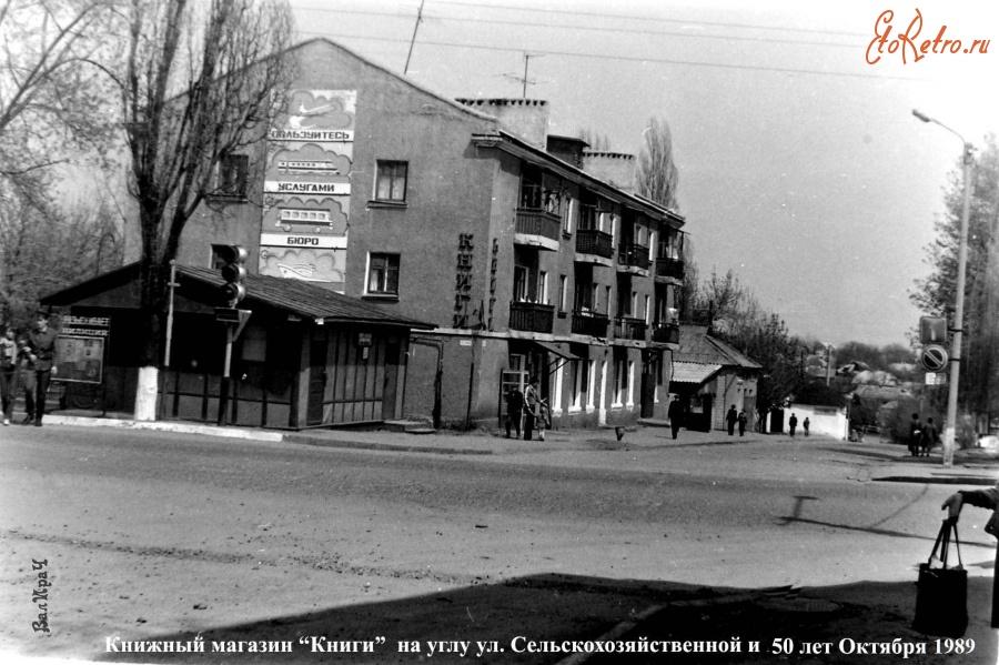 Старые фото котовска тамбовской области кто мог
