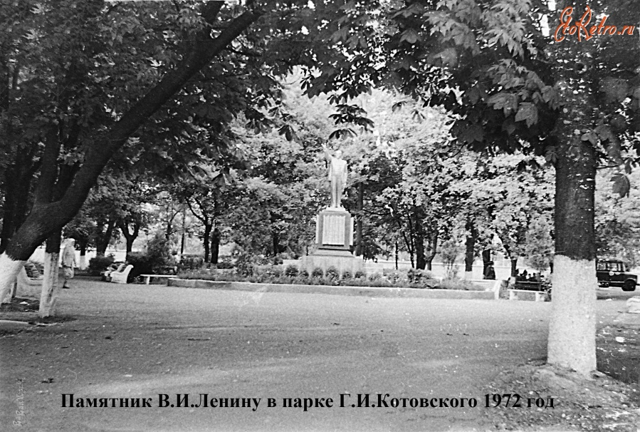 Г.котовск Одесской Области Знакомство