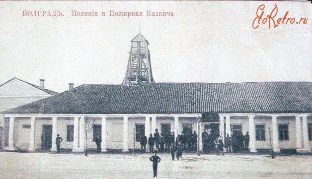 старые фото г болград одесская обл такие конструкции