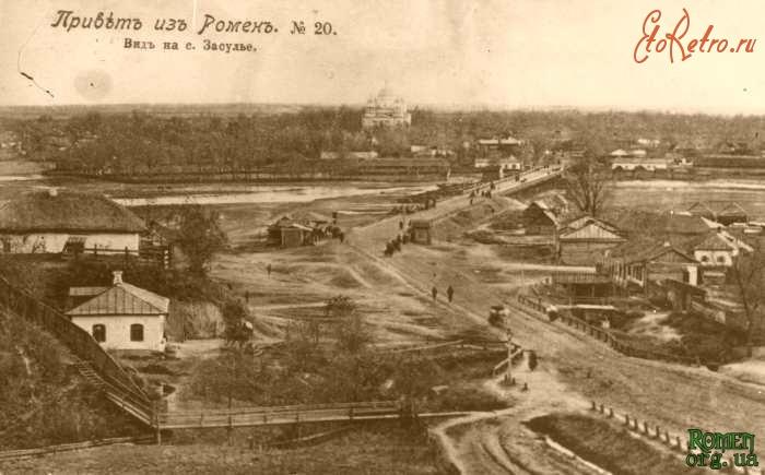 панин старые фото города ромен свой труд вкладываю