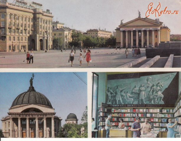 Набор открыток о волгограде, память картинки