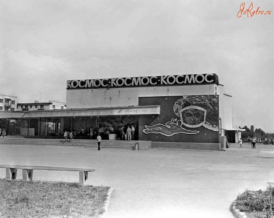 Старая фото кинотеатра космос ленгер