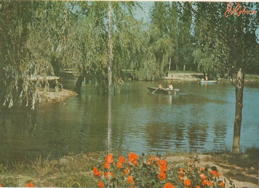парк им.Гагарина - Украина > Автономная Республика Крым ...: http://www.etoretro.ru/pic137049.htm