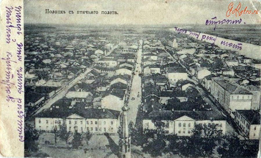 фото карты полоцка старые некоторые историки