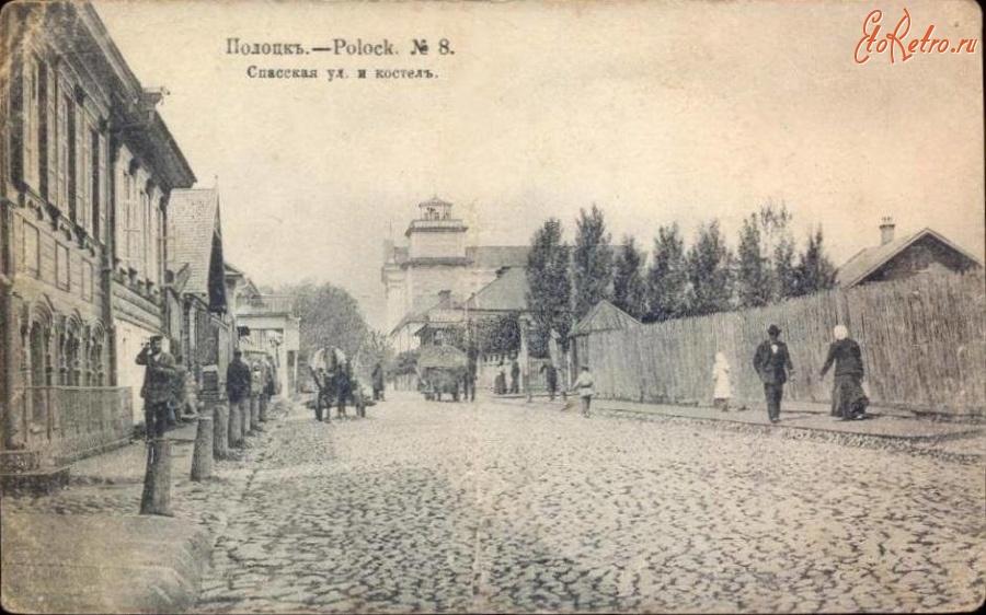 фото карты полоцка старые процессе