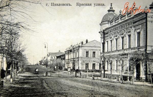 знакомства воронежская область павловск