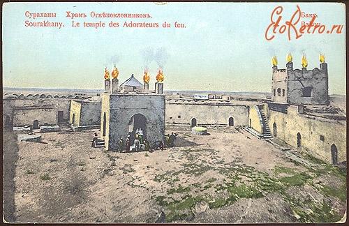 бакинские фотографии