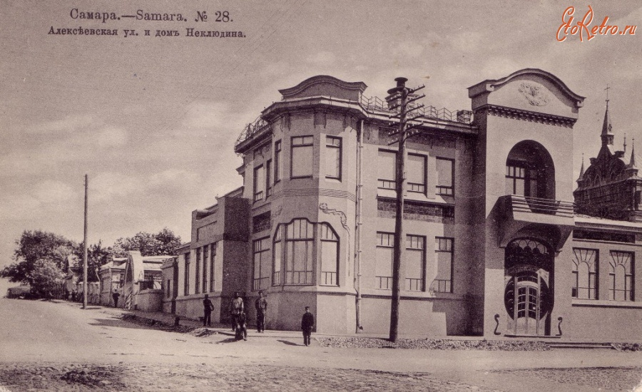 Фото с. сайта СОИКМ им. П.В. Алабина. На открытке начала ХХ века
