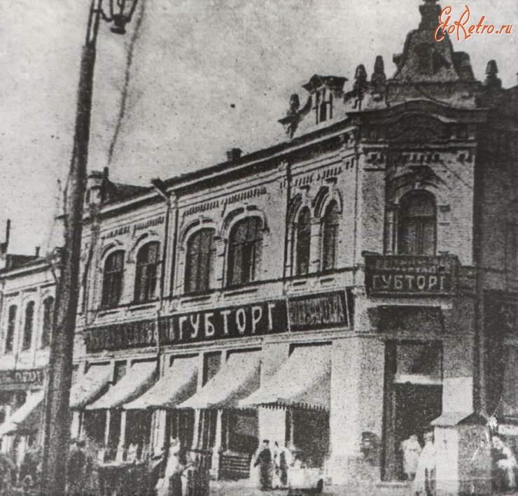 History Самара Магазин