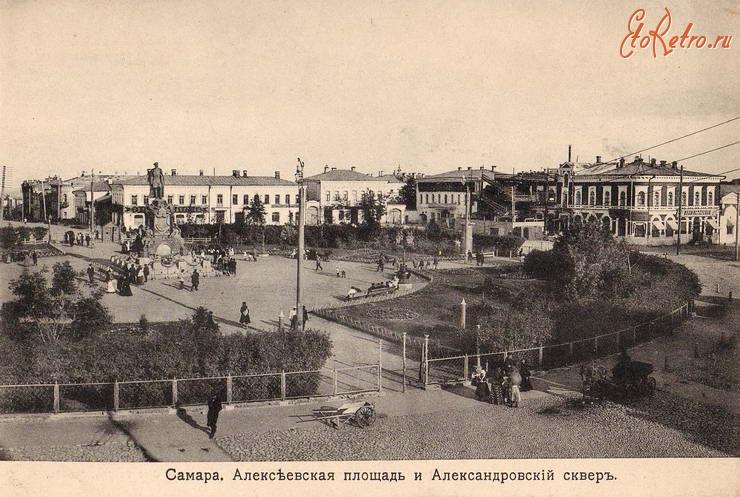 Открытки на алексеевской