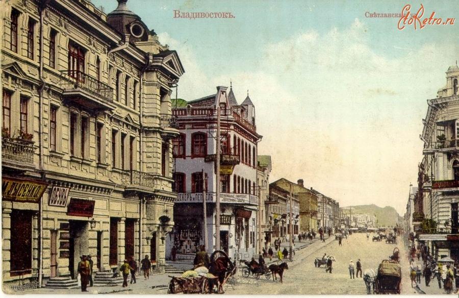 Светланская улица - Россия > Приморский край > Владивосток - ЭтоРетро.ru -  старые фото городов