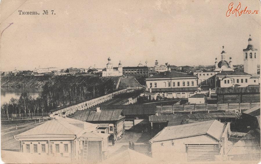 Старые фото тюмени 6 фотография