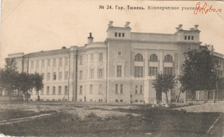 Старые фото тюмени 11 фотография