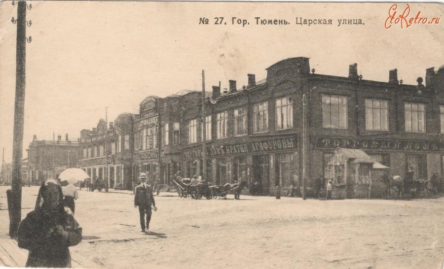 Старые фото тюмени 5 фотография