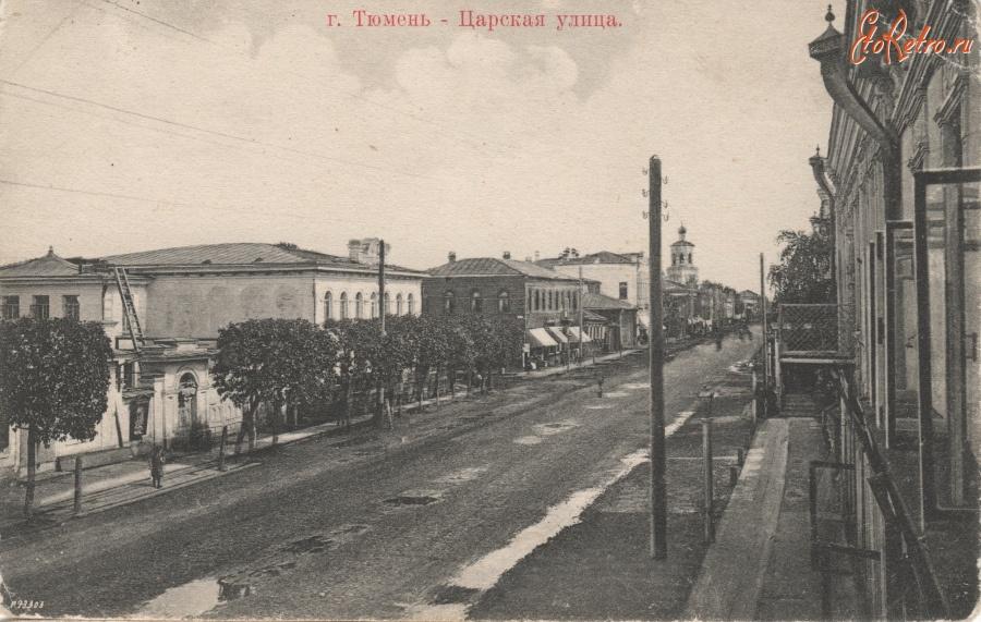 Старые фото тюмени 13 фотография