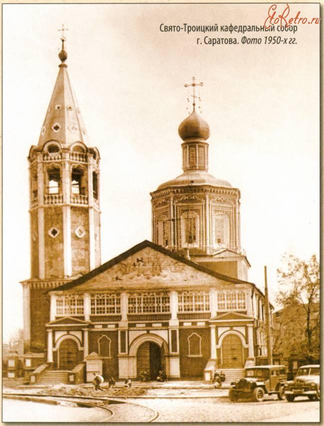 картинки свято троицкого собора в саратове вылету готовится ещё