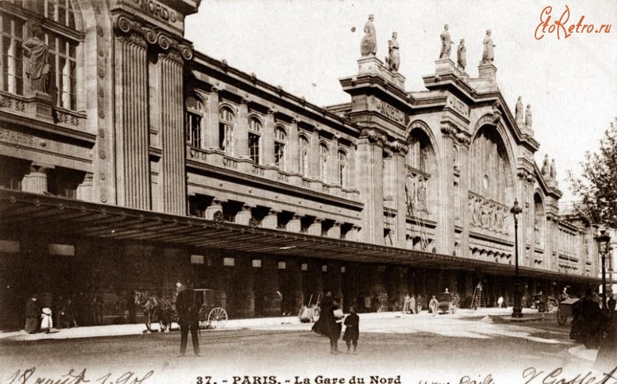 Железнодорожный вокзал гар дю нор