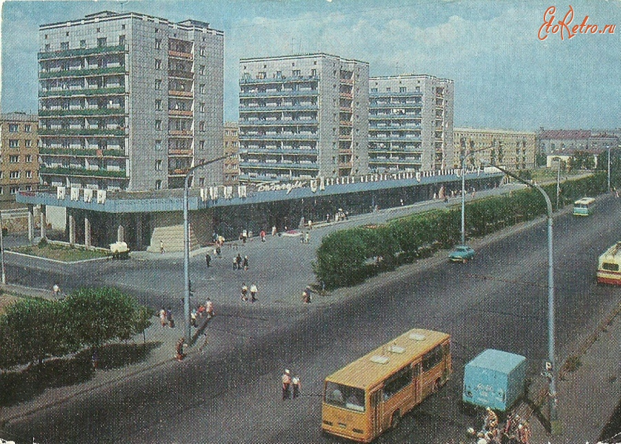 фото г луганск