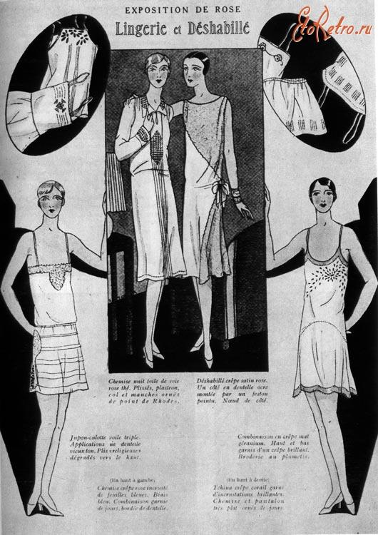 Женское белье 1930 года как массажер из кореи