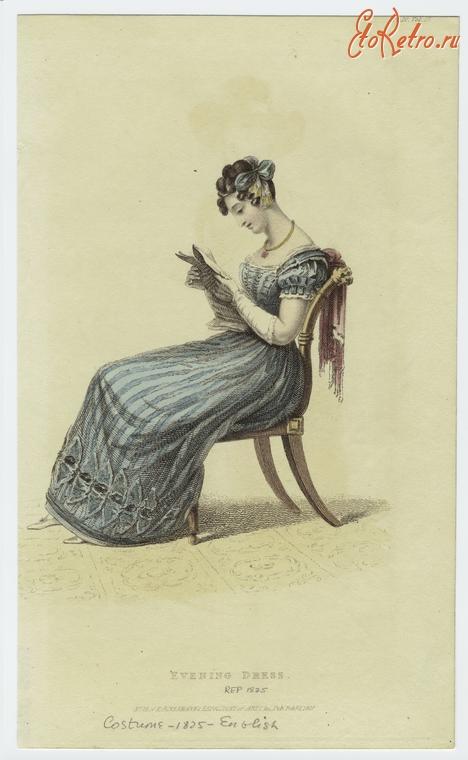 Ретро костюм женский