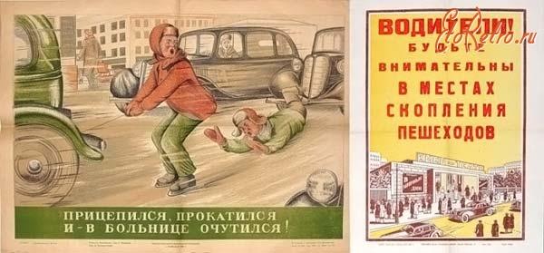 плакаты на тему дорожное движение рисунок