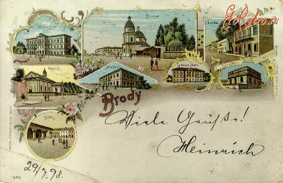 Днем, привет из старые открытки