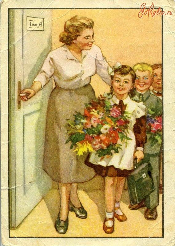 Старые открытки с 1 сентября