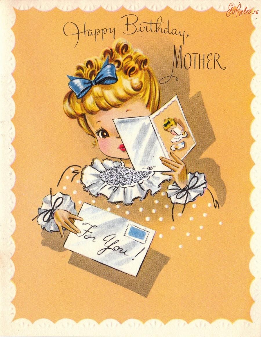 Li открытки ретро