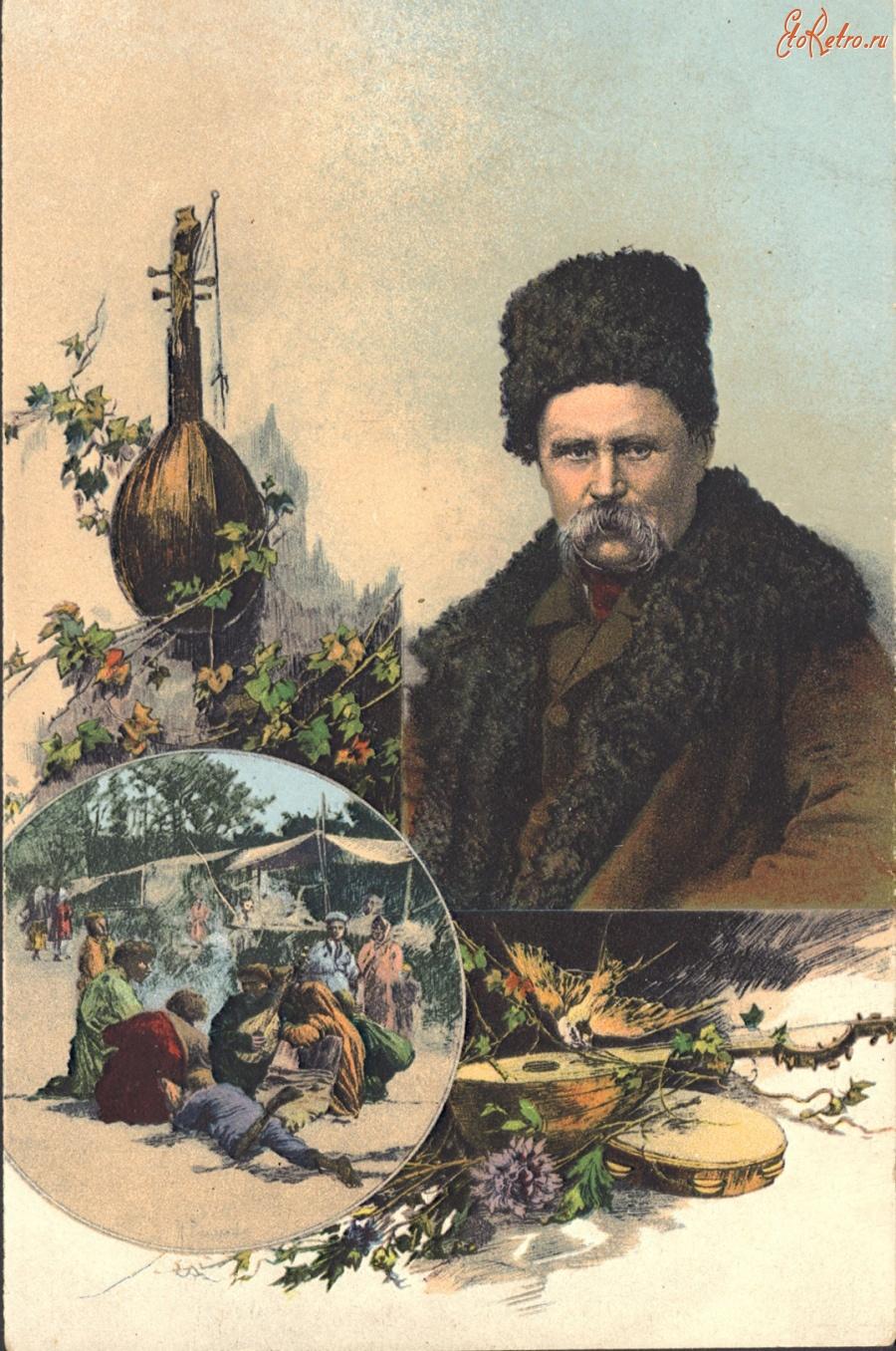Подписать, т.г.шевченко открытки