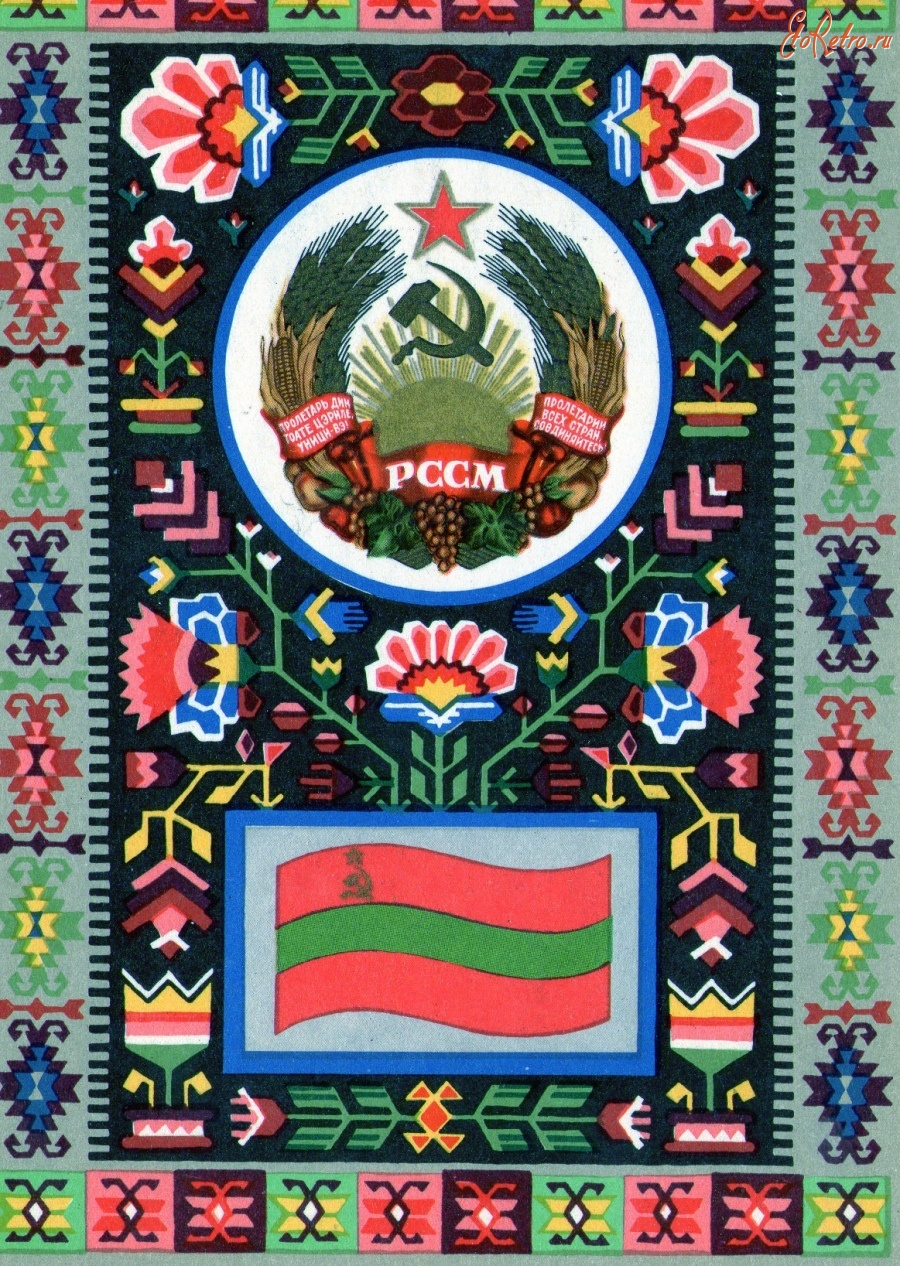 Открытки гербы ссср, рамадан арабском