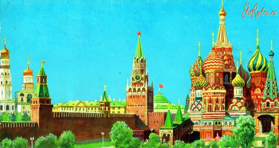 Коллегам новый, кремль открытки