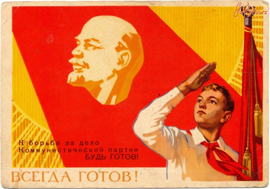 http://www.etoretro.ru/data/media/4761/1335956571210.jpg