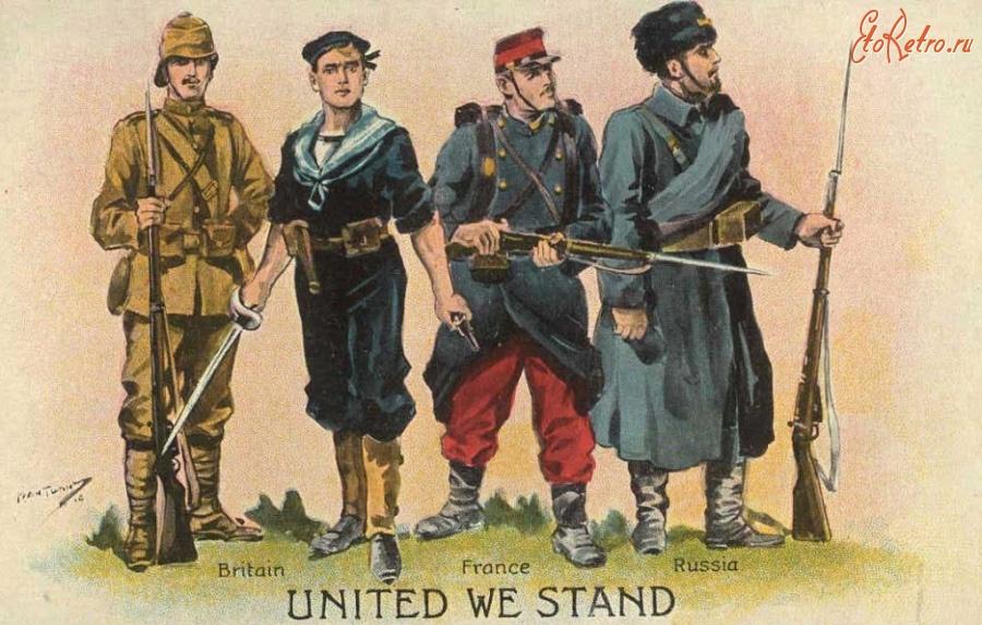 Открытки мультяшками, первая мировая война в россии открытки