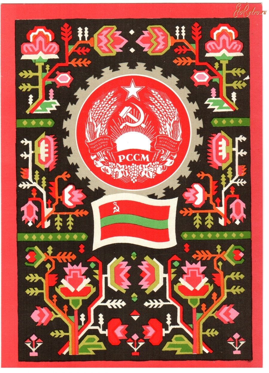 Поздравление на чеченском языке с днем рождения брату 92