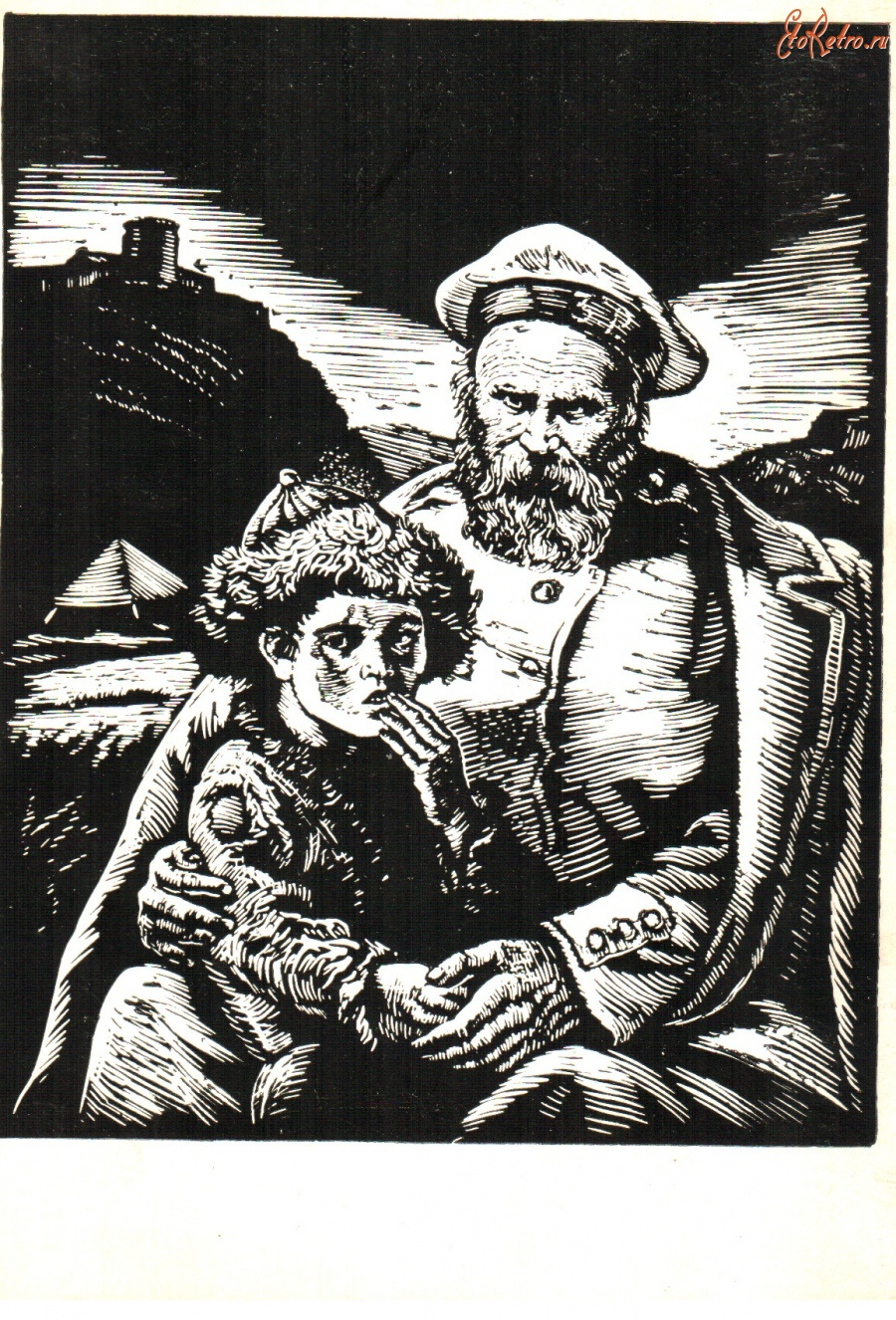 Шевченко открытки