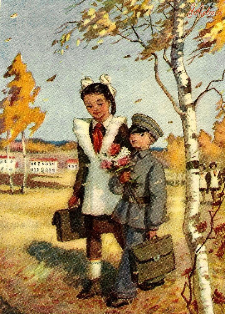Картинках очень, осень открытки ссср