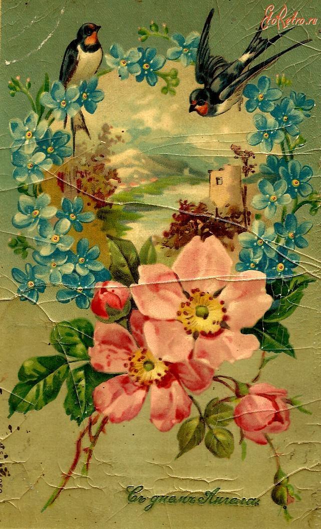 Винтажные открытки о весне, космосом