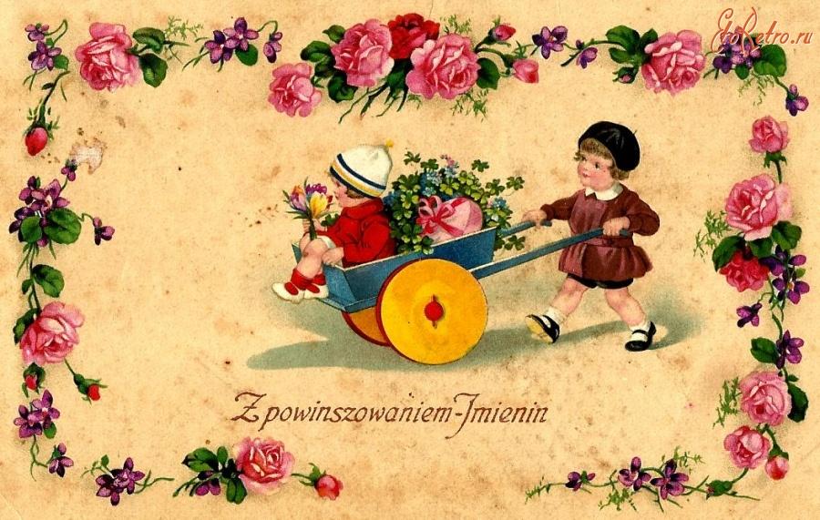 С днем рождения поздравления на литовском языке