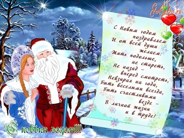 открытки ссср: